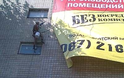 Монтаж и демонтаж рекламы Киев