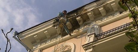 Ремонт и реставрация фасадов Киев